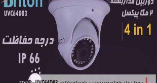 دوربین Briton UVC64D83