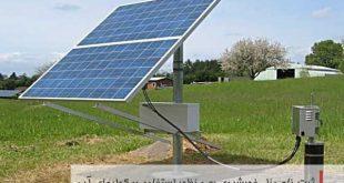 ثبت نام پنل خورشیدی به منظور استفاده در کولرهای آبی